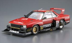 1:24 Scale Aoshima Nissan Skyline R30 KDR30 Super Silhouette Race Car Model Kit #11p