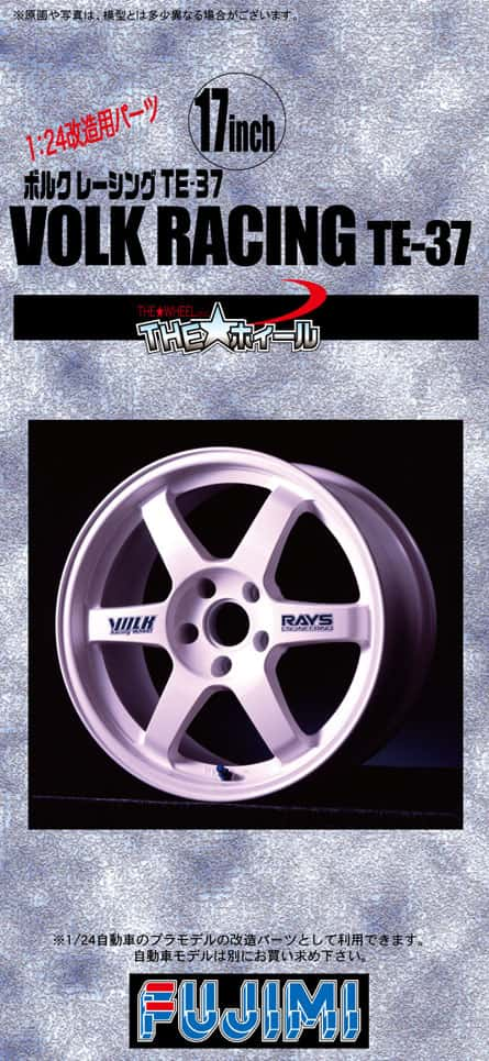 1:24 Scale RAYS TE37 Wheels 17inch Model Kit #1162