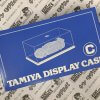 1:24 Scale Empty Display Case for Car Models By Tamiya #2127