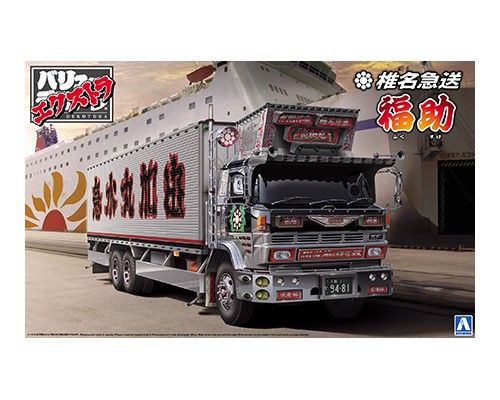 1:32 Scale Japanese Truck Shiina Line Express Fukusuke Model Kit #518p
