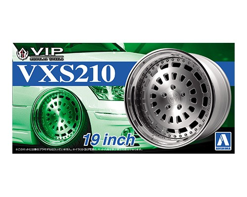 1:24 Scale 19inch VIP Wheel Set - Modular VXS210 Model Kit #211