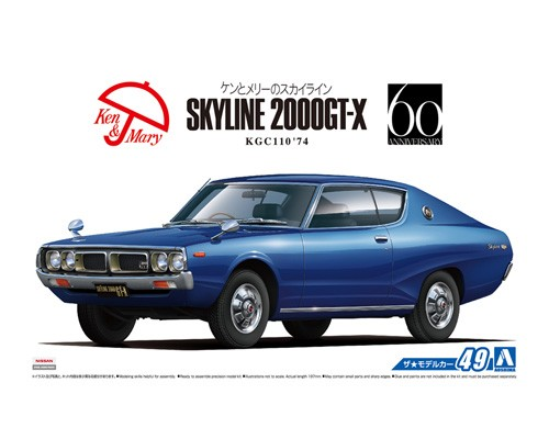 1:24 Scale Aoshima Nissan Skyline HT2000 GT-X 1974 KGC110 Model Kit #49p