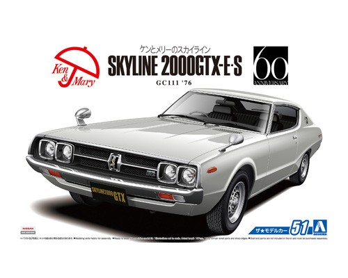 1:24 Scale Aoshima Nissan Skyline HT2000 GTX-E.S 1976 GC111 Model Kit #51p