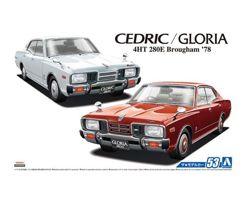 1:24 Scale Aoshima Nissan Cedric Gloria P332 1978 Model Kit #1216p