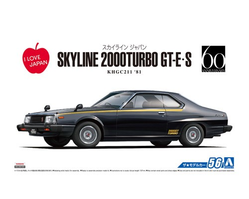 1:24 Scale Nissan Skyline HT2000 GT-E.S 1981 KHGC211 Model Kit #55p