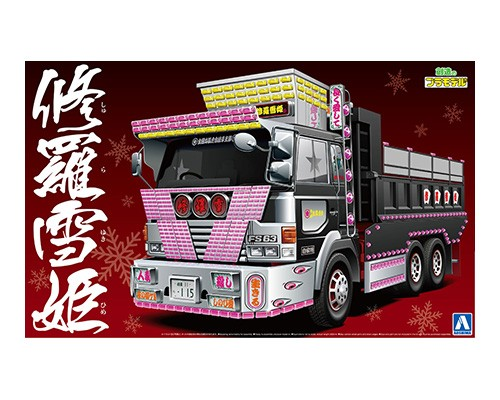 1:32 Scale Japanese Truck Vengence Killer Model Kit #512p