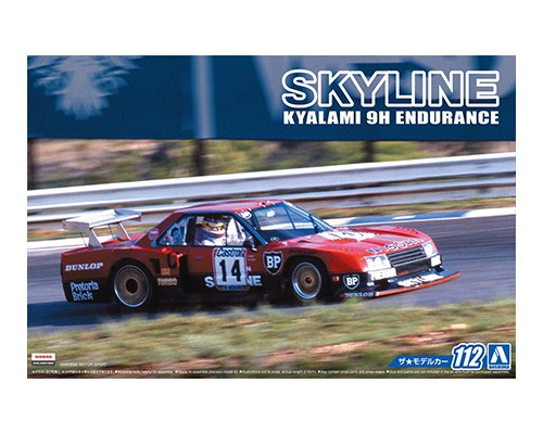 1:24 Scale Nissan Skyline R30 Group 5 Kyalami Race Car 1982 Model Kit #110