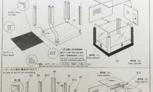 1:24 Scale Fujimi Garage Model Kit #884p