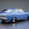 1:24 Scale Aoshima Nissan Skyline HT2000 GT-X 1974 KGC110 Model Kit #49p