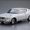 1:24 Scale Aoshima Nissan Skyline HT2000 GTX-E.S 1976 GC111 Model Kit #51