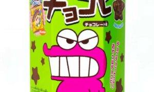 JDM Chocobi Star Shaped Chocolate Snacks #1147