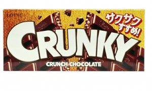 JDM Crunky Crunch Chocolate Bar #1144