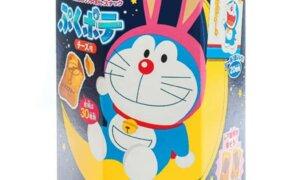 JDM Doraemon Cheese Puffs with Sticker #1145
