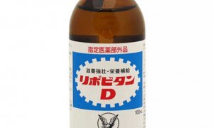 JDM Lipovitan Taisho Ripobitan D Energy Drink 100ml #1153
