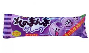 JDM Grape Soft Centre Chewing Gum #1136