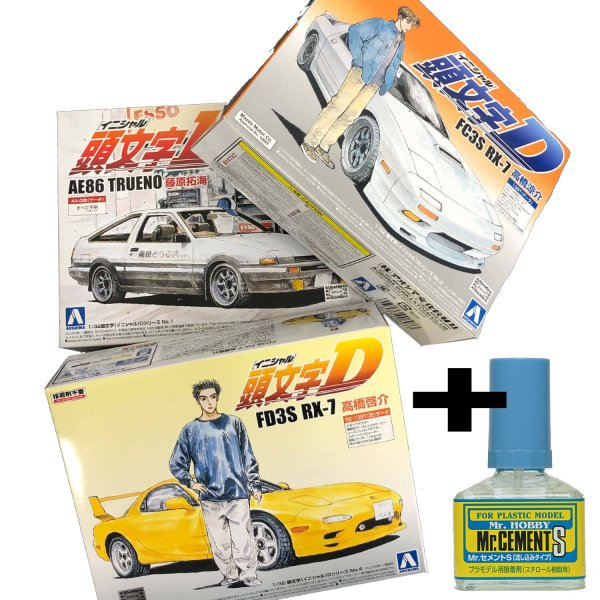 Initial D BUNDLE DEAL 3x 1:32 Scale Model Kits+Glue #427/28/30/Mr Hobby