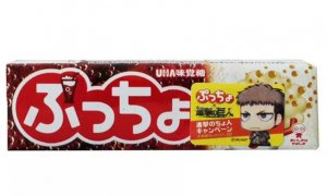 JDM Puccho Cola Flavour Stick Chewy Candy #1142