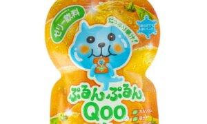 JDM Qoo Mandarin Orange Jelly Drink #1152