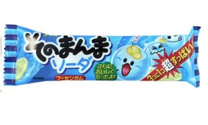 JDM Soda Soft Centre Chewing Gum #1134