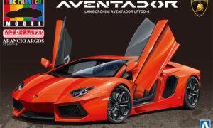 1:32 Scale Lamborghini Aventador Pre Painted Model Kit #199