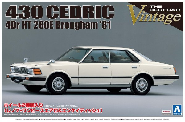 1:24 Scale Nissan Cedric 430 Model Kit #1069p