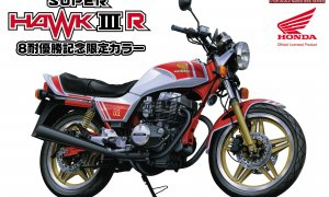 1:12 Scale Honda Super Hawk 3 Model Kit #1059