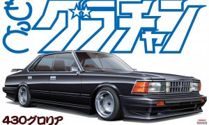 1:24 Scale Nissan Gloria JDM Model Kit #347