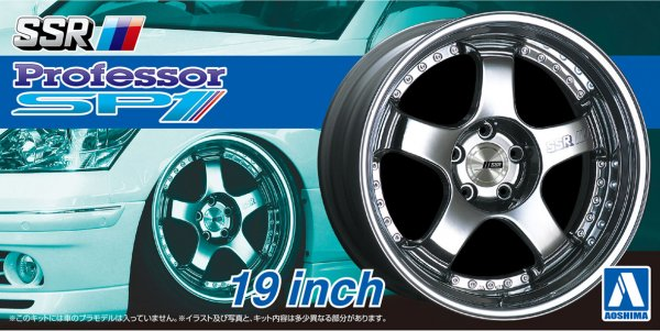 1:24 Scale SSR Professor SP1 19'' Wheel and Tyre Set Accessories Model Kit #217