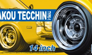 1:24 Scale Techhin Type 1 Wheel Set Model Kit Accessories #233