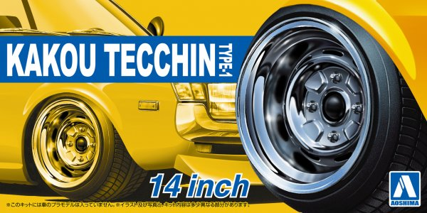 1:24 Scale Techhin Type 1 Wheel Set Model Kit Accessories #233
