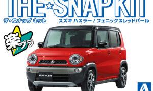 1:32 Suzuki Hustler Snap Together PERFECT FOR KIDS No Glue! #1044