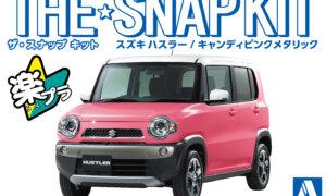 1:32 Suzuki Hustler Snap Together PERFECT FOR KIDS No Glue! #1043