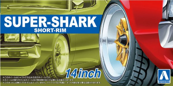 1:24 Scale Super Shark 14'' Wheel and Tyre Accessory Set Model Kit #294