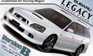 1:24 Scale Subaru Legacy Touring Wagon Model Kit #643