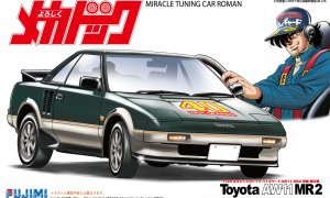 1:24 Scale Toyota MR2 AW11 Model Kit #1067