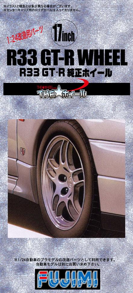 1:24 Scale Nissan R33 GTR Standard Wheel and Tyre Set Model Kit #1164