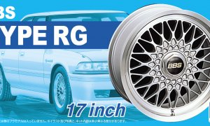 1:24 Scale BBS RG 17'' Wheel Set Model Kit #204