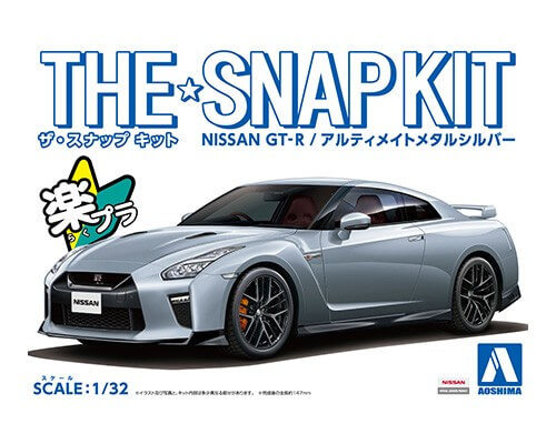 1:32 Scale Aoshima Nissan GTR R35 Snap Together Kit PERFECT FOR KIDS No Glue! #1218