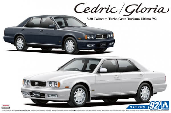 1:24 Scale Aoshima Nissan Cedric Gloria V30 Y32 Twin Cam Model Kit #91p