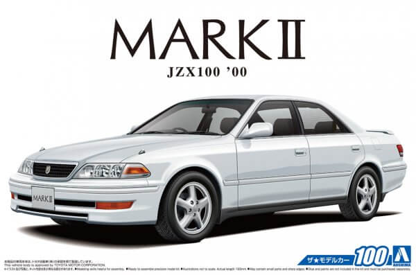 1:24 Scale Aoshima Toyota Mark II Tourer JZX100 Model Kit #99p
