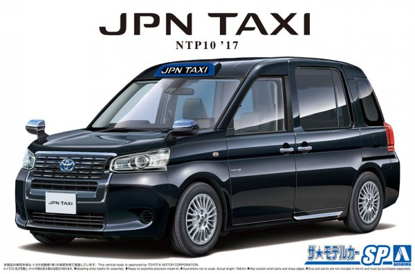 1:24 Scale Toyota NTP10 Japanese Taxi BLACK 2017 Model Kit #120p