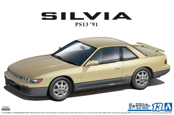 1:24 Scale Aoshima Nissan Silvia PS13 K's 1991 Model Kit #1213p