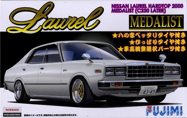 1:24 Scale Fujimi Nissan Laurel 2000 4dr Medarist Model Kit #1040p