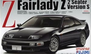 1:24 Scale Fujimi Nissan 300ZX Fairlady Z32 S Version 1994 Model Kit #565