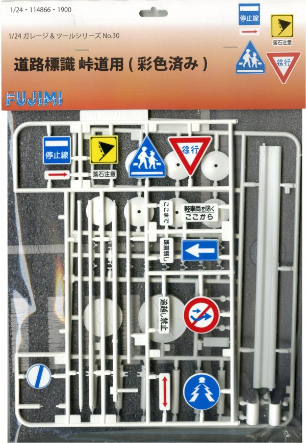 1:24 Scale Road Signs / Pass Road Model Kit Set #909