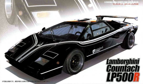 1:24 Scale Fujimi Lamborghini LP500R Model Kit #800p