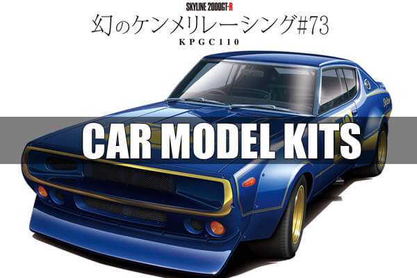 car-model-kits