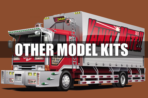 other-model-kits