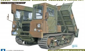 1:72 Scale JGSDF Material Carrier Vehicle [ 2 Veh Set ] #1292