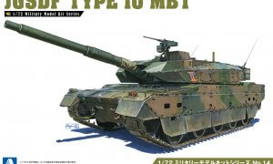1:72 Scale JGSDF Type 10 MBT Tank Model Kit #1298